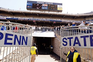 Penn State Gate