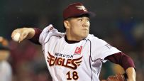 Agent: Yanks land Tanaka with $155M deal