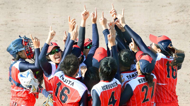 On the other side of the Atlantic, Japan made some noise, defeating the U.S. in the gold-medal game of the ISF World Championship.