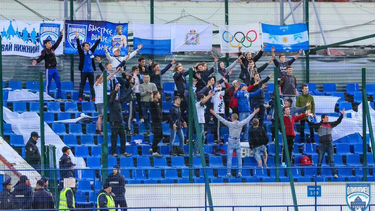 La hinchada de FC Olimpiyets