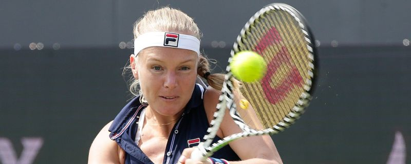 Kiki Bertens held five championship points in the second set of the Rosmalen final, but was ultimately defeated by unseeded American Alison Riske in three sets.