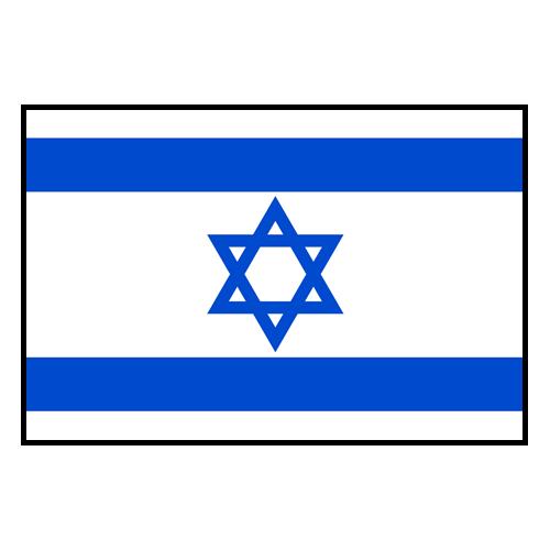 Israel Fixtures