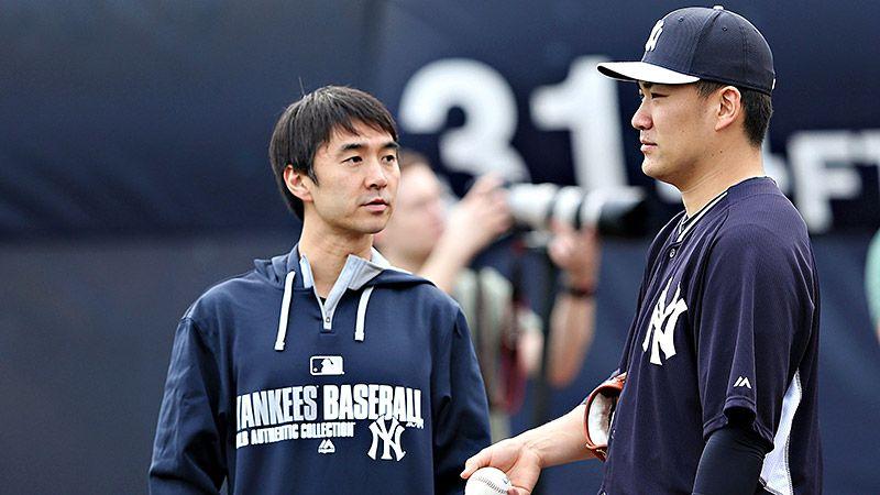 MLB: Meet Tanaka's translator