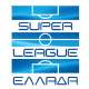 Super League de Grecia