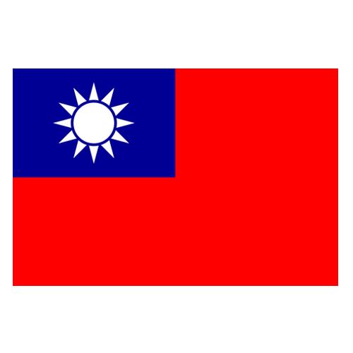 China Taipéi