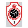 Antwerp Logo