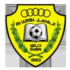 Al-Wasl Logo