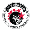 Liaoning Whowin Logo