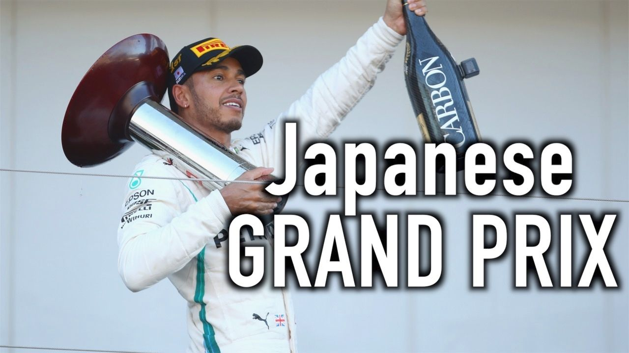 Social story of the Japanese Grand Prix