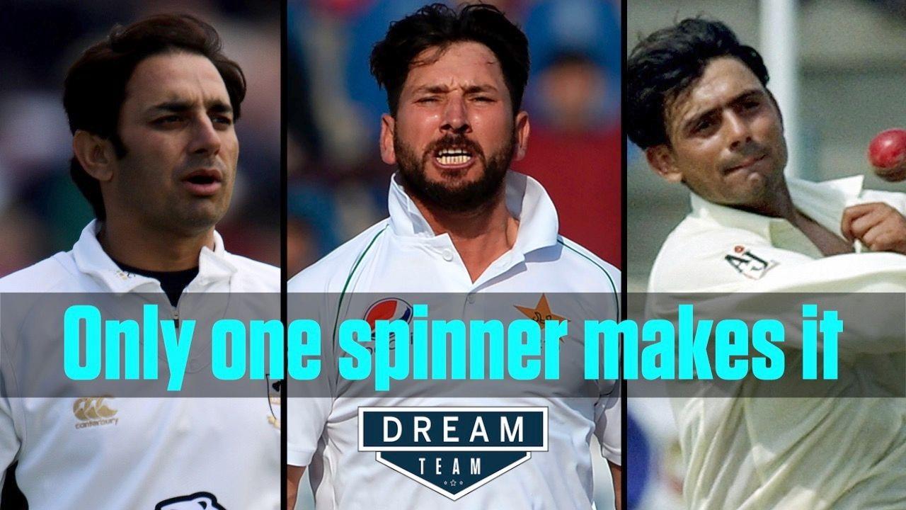 Dream Team Spiel
