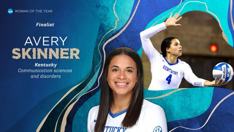 Skinner Named Finalist for 2021 NCAA Woman of the Year