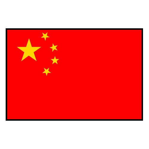China  reddit soccer streams