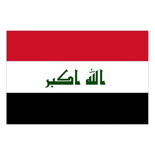 Iraq  reddit soccer streams