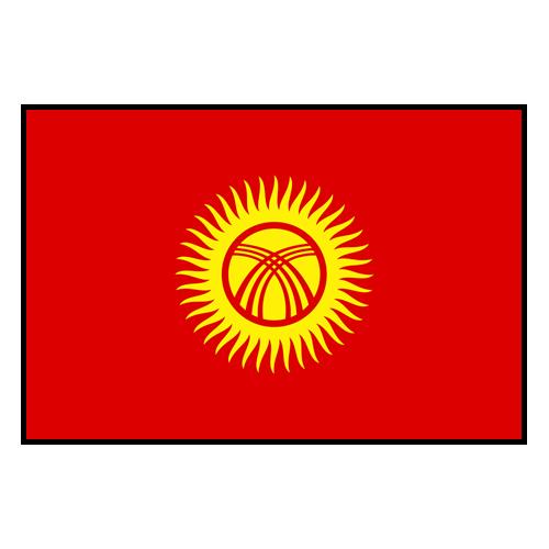 Kyrgyz Republic logo