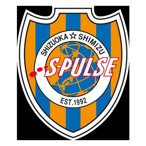 Sanfrecce Hiroshima Vs Shimizu S Pulse Football Match Summary September 9 2020 Espn