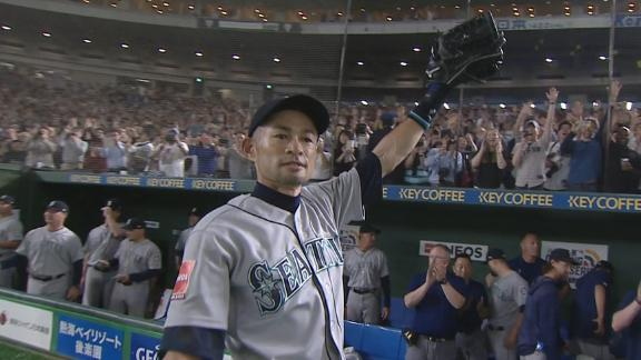 Ichiro receives standing ovation as he exits final game
