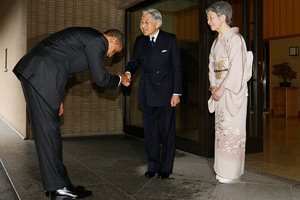 President Obama and Japanese Emperor Akihito