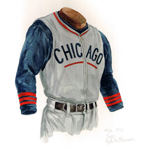 Chicago Uniform