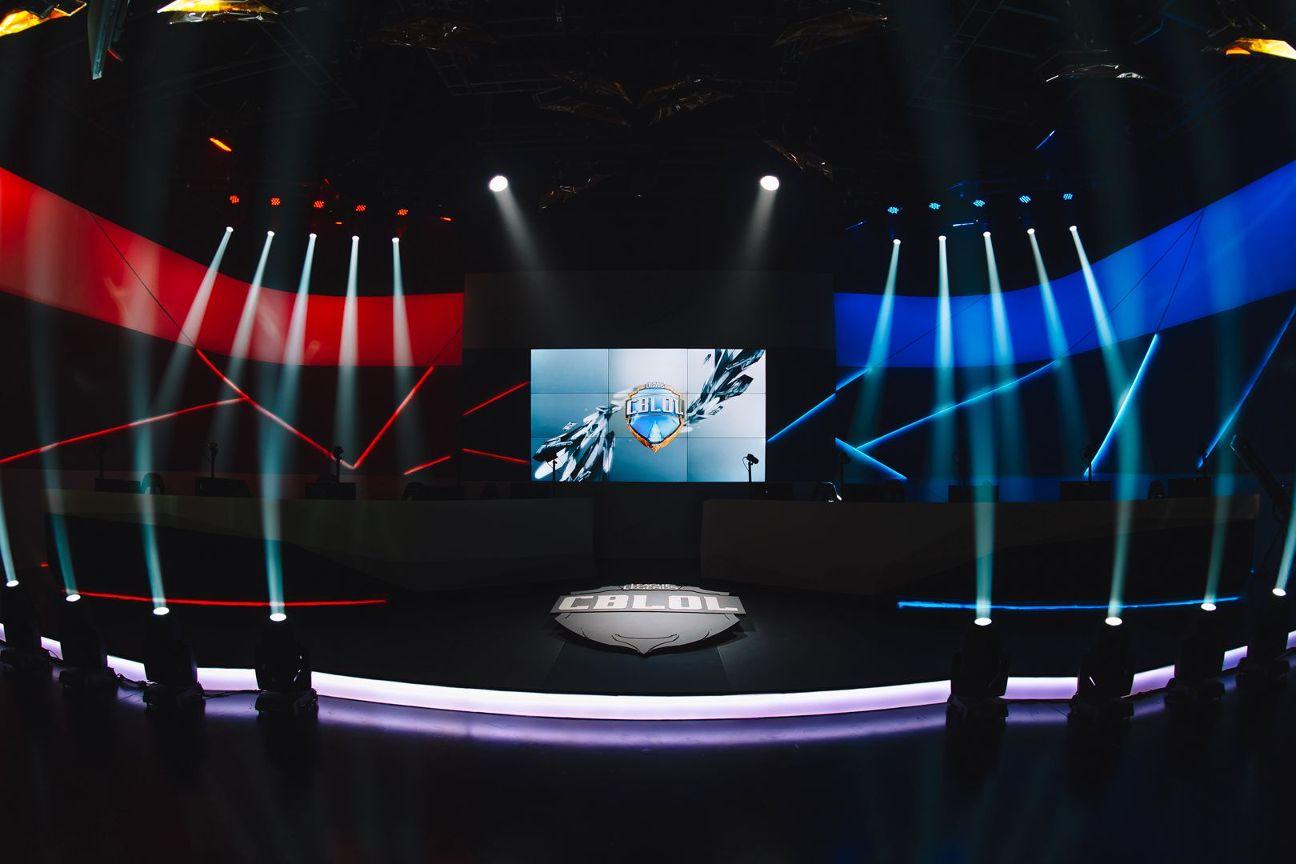 O Campeonato Brasileiro de League of Legends começa em breve 1060a6ba417